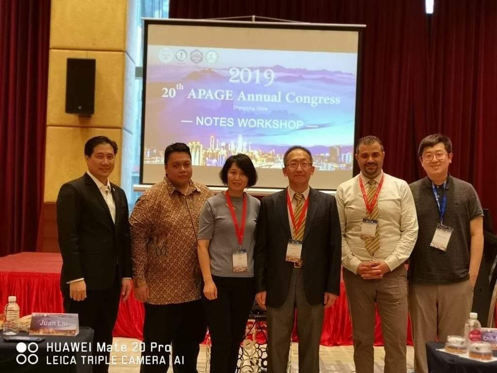 2019 APAGE年會在重慶舉辦