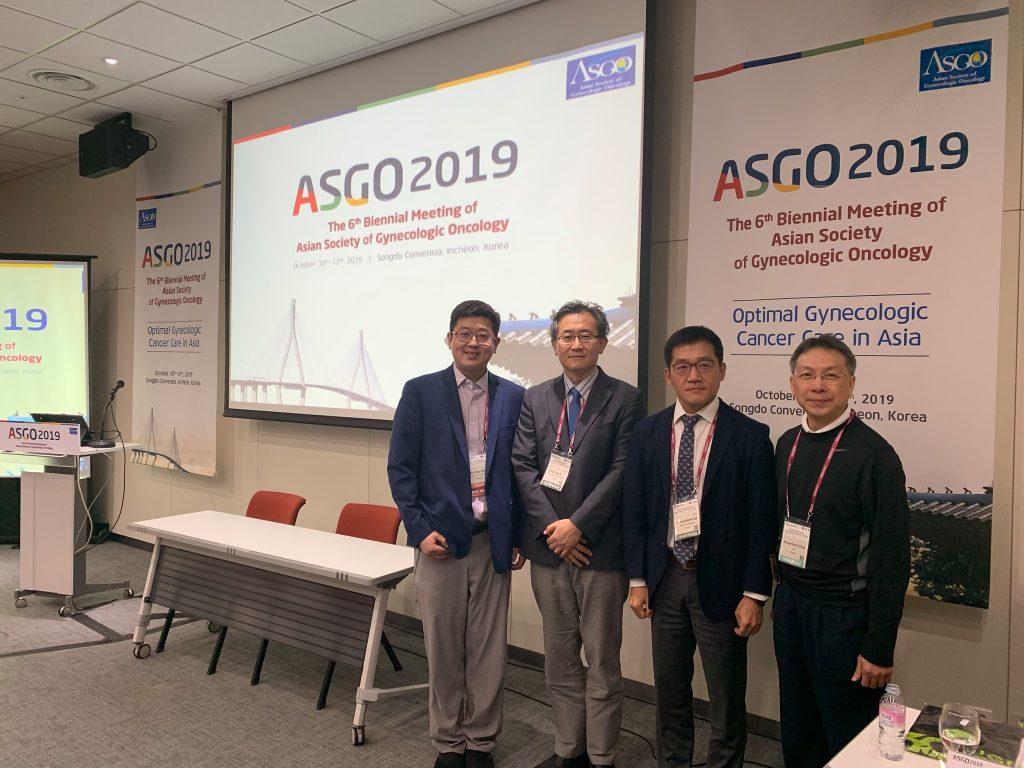 國慶連假,園長至韓國參與ASGO2019亞洲婦癌年會