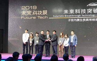 台灣醫療科技展 x 未來科技展 x 教育科技展